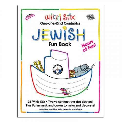 Jewish Fun Book